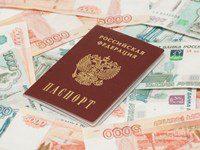 смена фамилии в паспорте по собственному желанию стоимость5c9ee6c17b3af