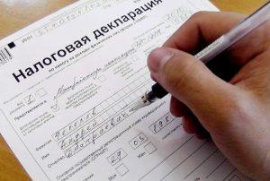 Составление налоговой декларации5c62729b15949