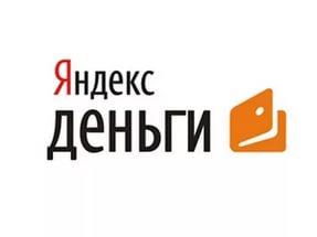 Яндекс.Деньги5c6272d500128