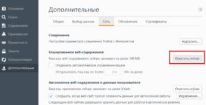 В таких случаях рекомендуется воспользоваться новым браузером или почистить кэш старого5c62732e171aa