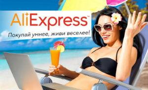 Сейчас на Алиэкспресс можно платить за покупку через Киви или Webmoney напрямую, не создавая виртуальную карту5c6273d2c31bd