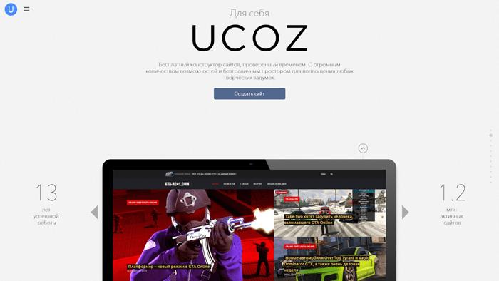 Конструктор uCoz.ru5c6273f71a06a