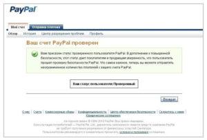 У новых пользователей сервис запрашивает личную информацию сразу же при регистрации5c6274de8d69f