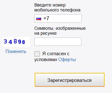 Василий Сенченко, получи профессиональый сайт, как открыть QIWI Кошелёк5c627572ebee2