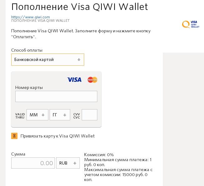 как положить деньги на киви кошелек через терминал в беларуси5c6275750e165