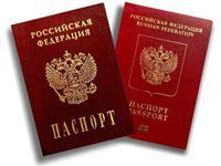 смена паспорта при смене фамилии после замужества5c62772ec6535