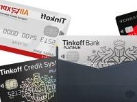 Кредитная карта Тинькофф Платинум5c62785fdc27e