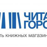 Кэшбек за покупки в «Читай-город»5c6278e2958a6