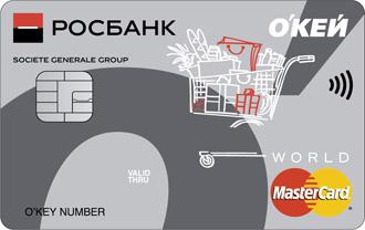 Внешний вид карты Окей Росбанка5c62791cacf58