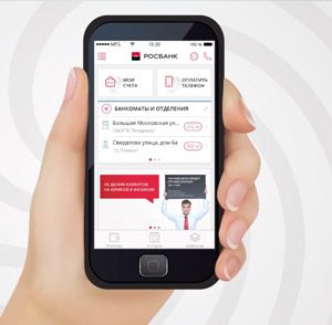 мобильное приложение банка- росбанк5c62793f735c9