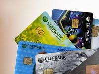 кредитная карта мгновенной выдачи сбербанк5c6279b53662d
