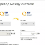 Как перевести деньги с Киви на Qiwi?5c627bc9922a5