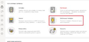 Система предлагает два варианта, как принять платеж на Яндекс.Деньги5c627cd925520