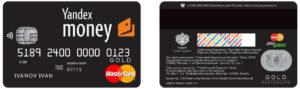 следует выбирать карты MasterCard и вводить в открывшуюся форму её данные5c627dc1c5ee8