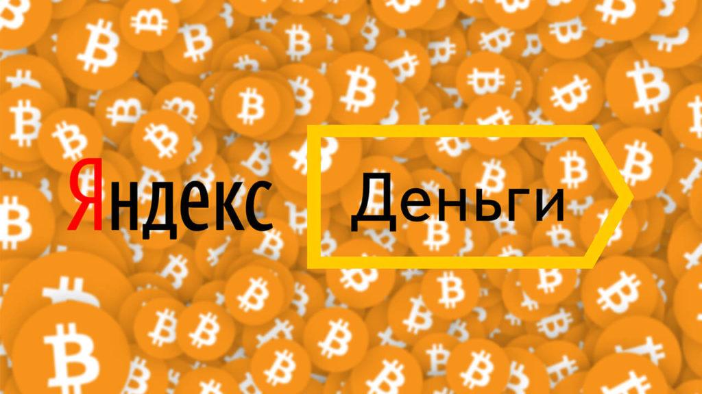bitcoin5c627dd92a7d0