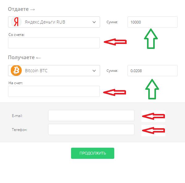 обмен яндекс на bitcoin5c627ddb6d85a