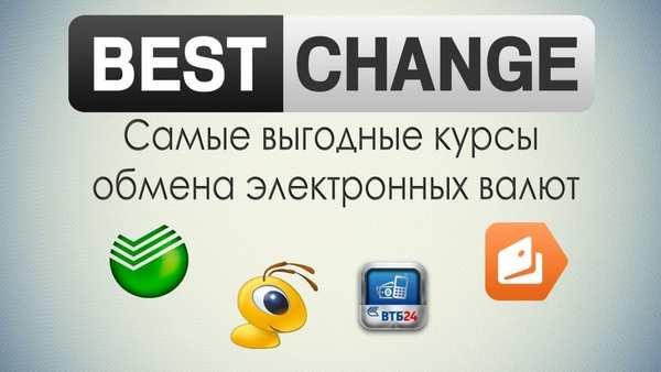 bestchange5c627ddc48c21