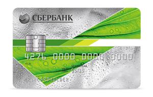 Смена ПИН-кода к банковской карте5c627e0d701e4
