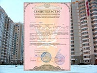запрос в бти о праве собственности5c627e5a7f0e3