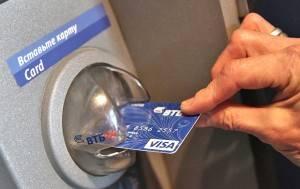 Кредиты для держателей зарплатных карт5c627f75101b1