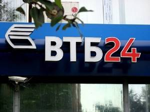 Программа кредитования в ВТБ 245c627f75509bc
