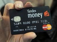кредитная карта яндекс деньги5c6280c9c8c50