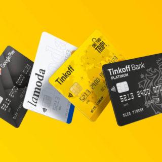 Дебетовые карты Тинькофф банка5c6280d01ad84