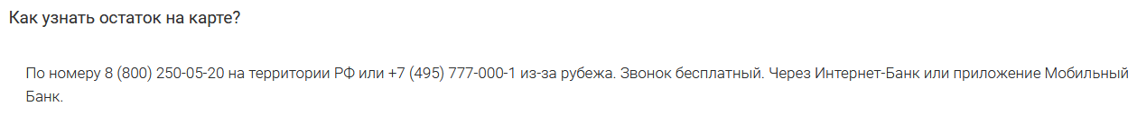 5c6280e21cde2