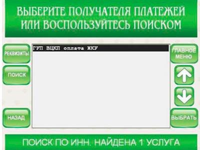 наименование организации5c6281d9b7716