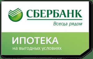 логотип5c6282cbc8563