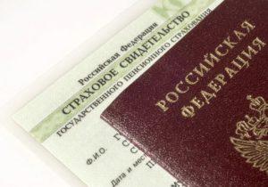документы для ипотечного кредита5c6282cd4599c