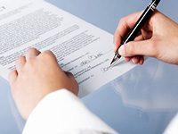 брачный договор и ипотека5c628343d6bd2