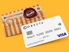 Кредит без процентов: что такое карта рассрочки, и стоит ли ее открывать5c62836a49838