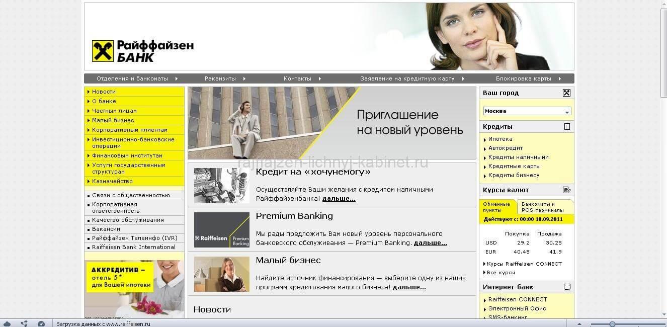 Функционал сервиса5c6283c331420
