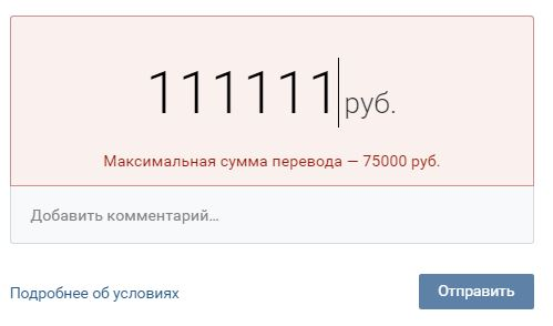 Сумма денежного перевода5c628408b5945
