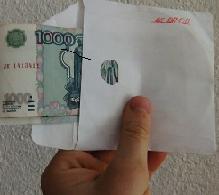 конверт, зарплата, рука, тысяча рублей, зарплата в конверте5c62844e575b3