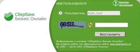 Указание логина и символов5c62852797ee7