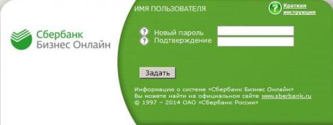 Задание нового пароля5c6285284ce90