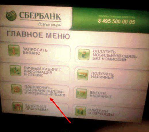 Как получить пароль для 5c628666678e0