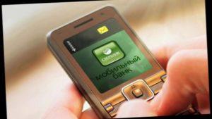 как востановить логин и пароль через мобильный банк Сбербанка5c62866abdf3e