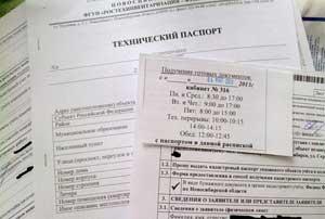 сроки получения технического паспорта на квартиру5c6286f0b3c1c
