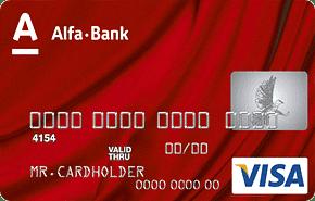 Внешний вид карты категории Visa Classic5c6286f5d0b07