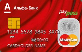 Внешний вид карты MasterCard Standart5c6286f611920