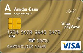 Внешний вид карты Visa Gold5c6286f69e537