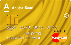 Карта MasterCard Gold 100 дней без процентов Альфа-Банка5c6286f6d85a2