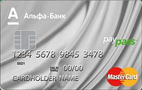 Карта MasterCard Platinum 100 дней без процентов5c6286f7d008e