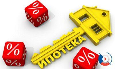 Ипотека для железонодорожников предоставляется банком ВТБ 24 под минимальные проценты. Платежи в этом случае необременительные, а выбор будущего жилья значительно расширяется.5c62872b84285