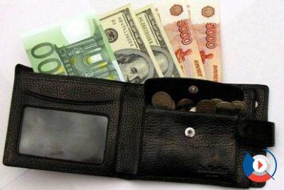 Значительную финансовую и страховую поддержку оказывает РЖД для своих работников при ипотечном кредитовании в ВТБ 24. Для молодых семей огромный плюс в том, что процентная ставка позволяет максимально сохранить свой бюджет от непосильных ежемесячных платежей.5c62872c772dd