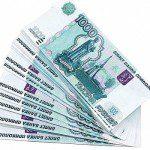 потребительский кредит наличными без справок и поручителей5ca8919786ae0