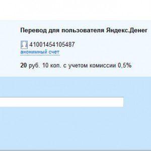 ввод платежного пароля5ca9568905afe
